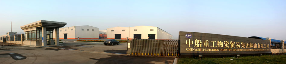 物资仓储:              拥有全封闭钢结构厂房作为室内仓储